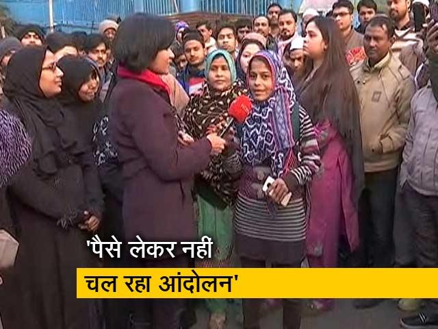 Videos : पक्ष विपक्ष : शाहीन बाग़ का बेमियादी आंदोलन - रास्ता कैसे निकलेगा?