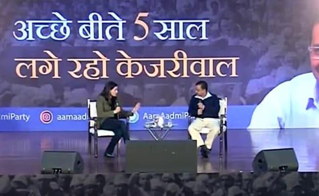 दिल्ली के CM अरविंद केजरीवाल ने टाउनहॉल में कहा,