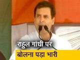 Video : राहुल गांधी के लिए विवादित बयान देने पर मुंबई यूनिवर्सिटी प्रोफेसर को जबरन छुट्टी पर भेजा