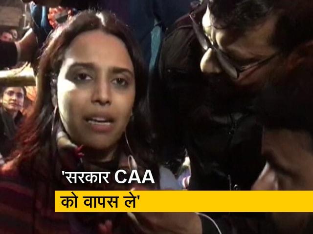 Videos : शाहीन बाग में पैसे लेकर प्रदर्शन के आरोप बेबुनियाद : स्वरा भास्कर
