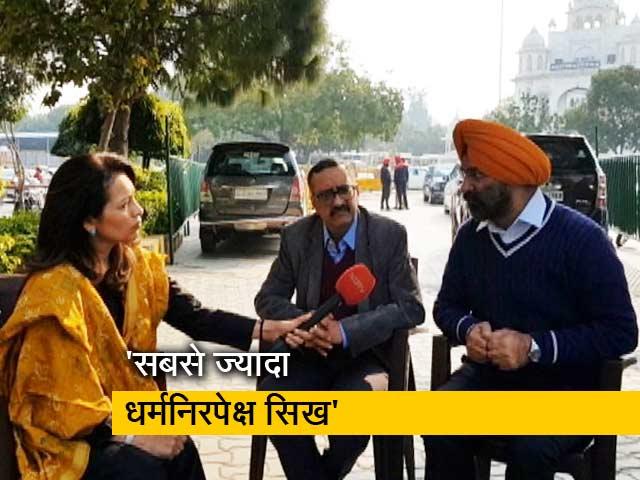 Videos : हॉट टॉपिक: दिल्ली का दंगल और सिख राजनीति