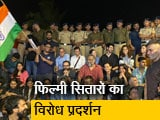 Video : जेएनयू में हुई हिंसा के विरोध में फिल्मी सितारों का प्रदर्शन