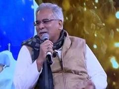 BJP विधानसभा चुनाव में नहीं करती EVM की चोरी, चोर रोज चोरी करेगा तो पकड़ा जाएगा : CM भूपेश बघेल