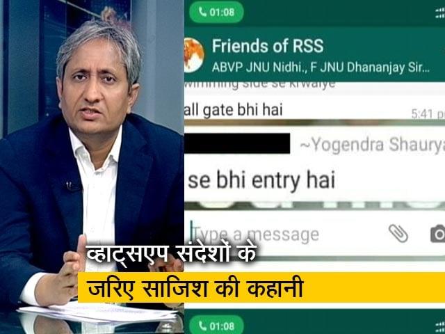 Videos : रवीश कुमार का प्राइम टाइम: ...तो क्या ABVP इस हमले में शामिल थी?