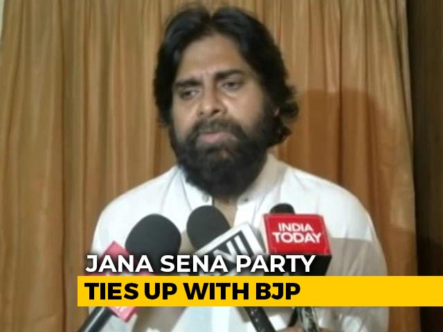Video : 2024 In Focus, Pawan Kalyan's Jana Sena Announces Alliance With BJP