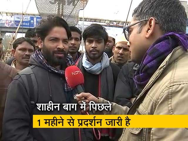 Videos : 'सरकार को बता देना चाहते हैं, हम आपका घर सजाने के लिए नहीं'