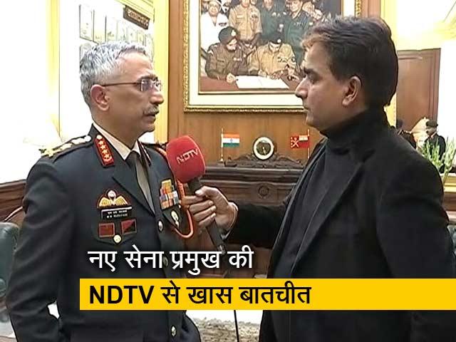 Videos : Exclusive: आतंक के खिलाफ सेना की खास रणनीति- सेना प्रमुख