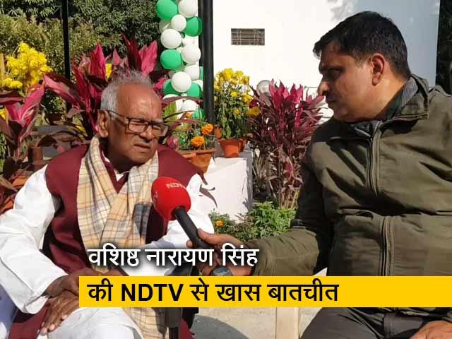 Videos : JDU को खड़ा करने में पवन वर्मा की कोई भूमिका नहीं: वशिष्ठ नारायण सिंह