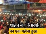 Video : रवीश कुमार का प्राइम टाइम: दिल्ली पुलिस बातचीत के जरिए शाहीन बाग का प्रदर्शन हटाने की कोशिश करेगी