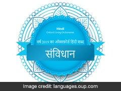 Oxford Hindi Word of the Year 2019: 'संविधान' बना वर्ष 2019 का हिंदी शब्द, जानिए क्या रही वजह