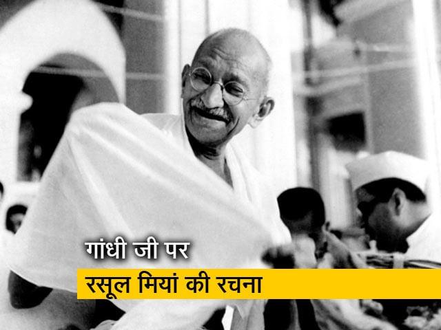 Videos : रवीश कुमार का प्राइम टाइम : जामिया गोलीकांड- मेरे गांधी को किसने मारा