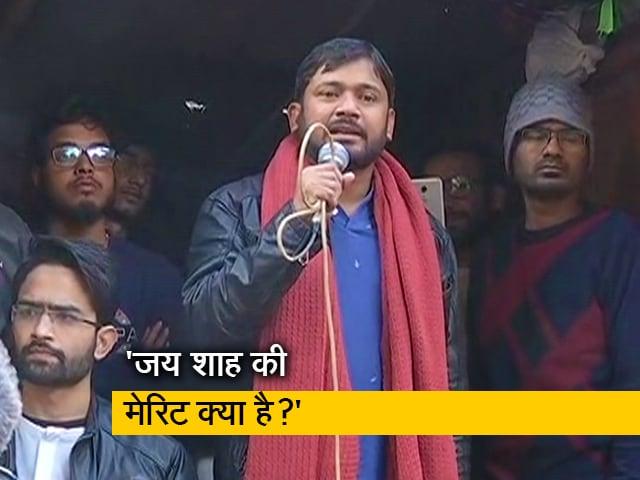 Videos : कन्हैया कुमार बोले- JNU की लड़ाई गरीबों की है