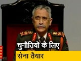 Videos : सेना प्रमुख नरवणे बोले- संसद के कहने पर होगी PoK पर कार्रवाई