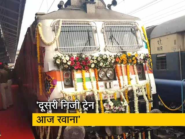 Videos : IRCTC की दूसरी तेजस एक्सप्रेस अहमदाबाद-मुंबई रूट पर रवाना