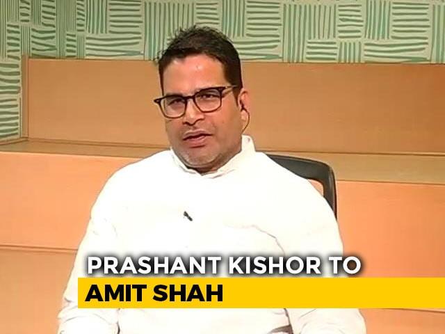 "Video : ""No Sign Of Strength"": Prashant Kishor's Dig At Amit Shah On CAA Speech"