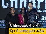 Videos : <i>Chhapaak</i> ने 3 तीन दिन में कमाए इतने करोड़, Malaika Arora से शादी पर Arjun Kapoor का रिएक्शन...