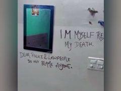 पंखे से झूलता मिला युवती का शव, दीवार पर लिखा था 'आई एम रिस्पांसिबल फॉर माय डेथ'