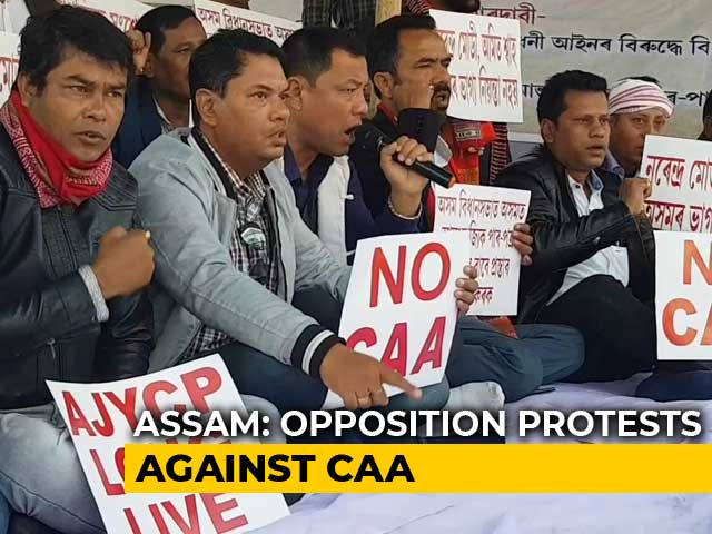 Video : Opposition Protests In Assam Assembly After Speaker Denies Discussion On CAA