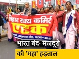 Video : Bharat Bandh: बंगाल और बिहार में दिख रहा है सबसे ज्यादा असर