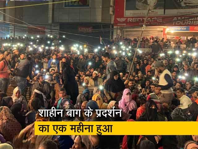 Videos : रवीश कुमार का प्राइम टाइम: दिल्ली पुलिस बातचीत के जरिए शाहीन बाग का प्रदर्शन हटाने की कोशिश करेगी