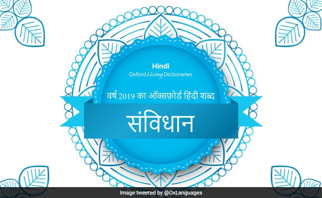 Why 'Samvidhaan' Is Oxford Hindi Word Of 2019