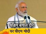 Video : बेलूर मठ से बोले PM मोदी- CAA नागरिकता छीनने नहीं, देने का कानून