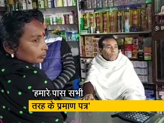 Videos : हमें नागरिकता नहीं आरक्षण की है जरूरत: हिंदू शरणार्थी