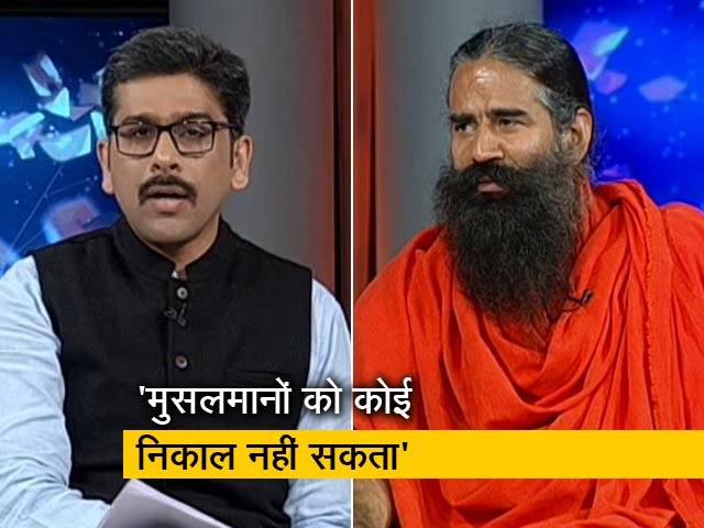 Videos : मुकाबला: बाजार और सियासत से जुड़े तमाम मुद्दों पर बाबा रामदेव ने NDTV से की खास बातचीत