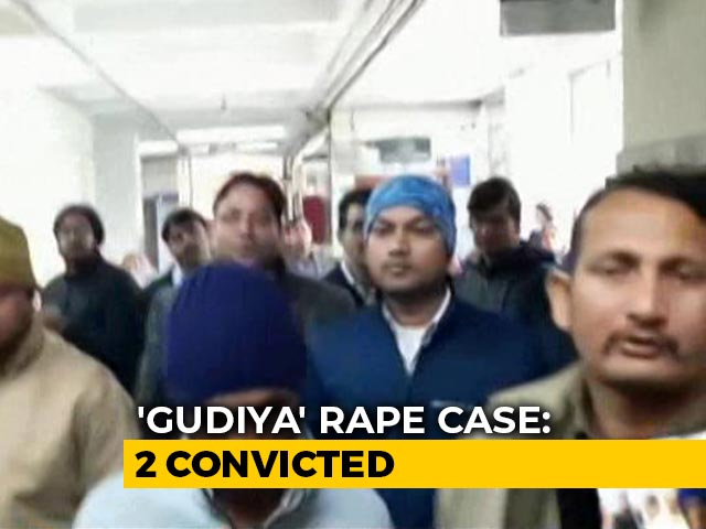 Video : Delhi Court Holds 2 Guilty In 2013 Gudiya Rape Case