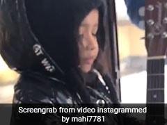 धोनी ने जैसे ही बेटी जीवा का गाते हुए वीडियो पोस्ट किया, वैसे ही यह तेजी से वायरल हो गया