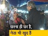 Video : रवीश कुमार का प्राइम टाइम: NDTV से बात करते हुए छलक पड़ी गुलशन की आखें
