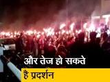 Video : असम में CAA का विरोध जारी
