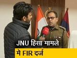 Videos : JNU हिंसा: हमने खुद संज्ञान लेकर एफआईआर दर्ज की: DCP, साउथ वेस्ट