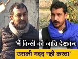 Videos : खबरों की खबर: BJP देश से संविधान को खत्म करना चाहती है - चंद्रशेखर आजाद