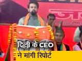 Video : Delhi Election 2020: केंद्रीय मंत्री अनुराग ठाकुर के बयान पर ऐक्शन में चुनाव आयोग