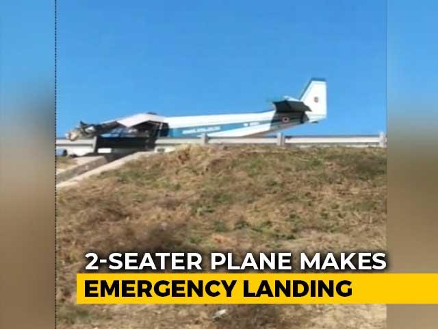 Video : Small Aircraft Makes Emergency Landing On Eastern Peripheral Expressway Near Delhi