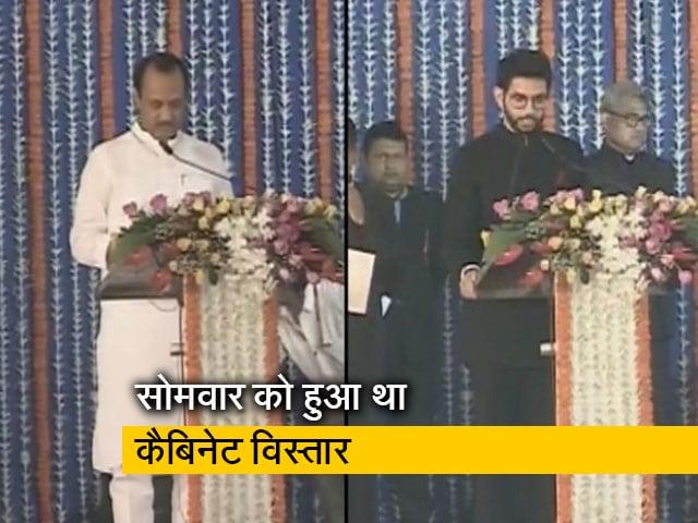 Videos : महाराष्ट्र में मंत्रियों के बीच आज होगा विभागों का बंटवारा