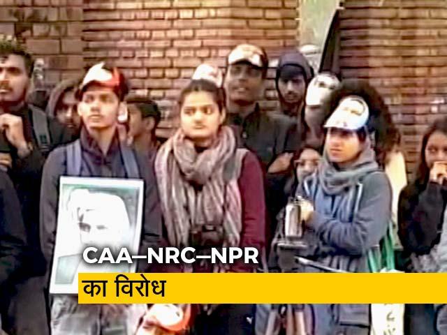 Video : CAA, NRC और NPR के विरोध में जुटे कई छात्र संगठन