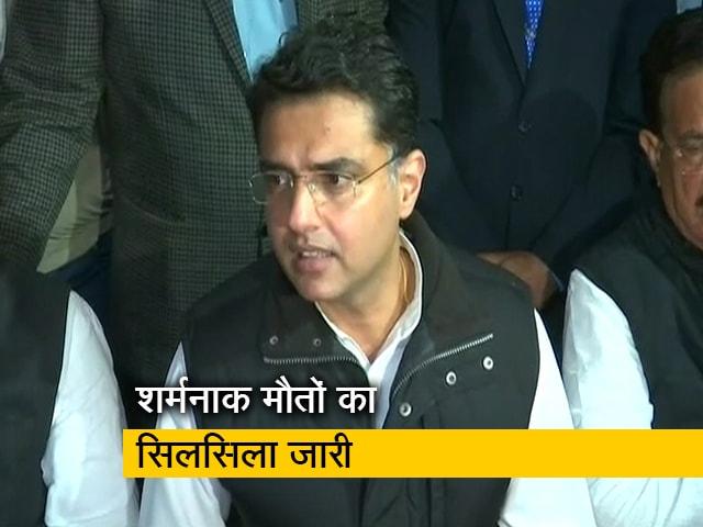 Videos : गहलोत सरकार पर हमलावर हुए सचिन पायलट, कहा- पिछली सरकार से तुलना बेकार