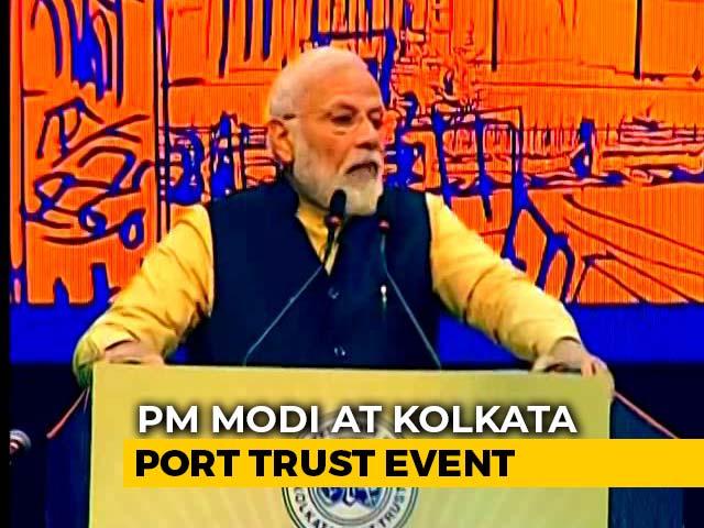 """Video : """"Kolkata Port Trust Renamed As Dr Syama Prasad Mookerjee Port"""": PM Modi"""