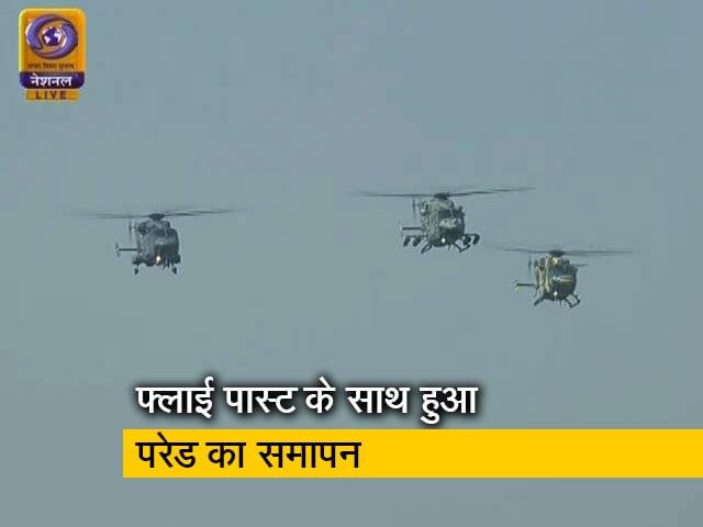 Video : फ्लाई पास्ट में पहली बार शामिल हुए नेवी, सेना और एयरोफोर्स के हेलीकॉप्टर