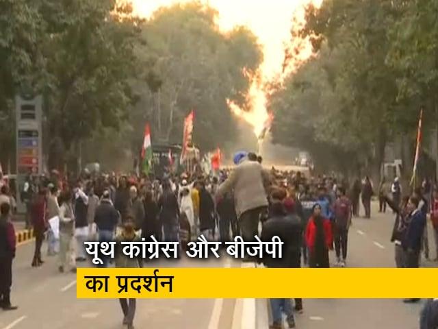 Videos : पाक उच्चायोग के पास ननकाना साहिब की घटना का विरोध प्रदर्शन