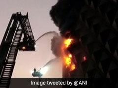 गुजरात: सूरत के रघुवीर मार्केट में लगी आग, मौके पर फायर ब्रिगेड की 40 गाड़ियां