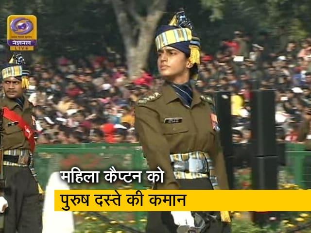Video : गणतंत्र दिवस पर कैप्टन तान्या शेरगिल ने किया सर्व-पुरुष दस्ते का नेतृत्व