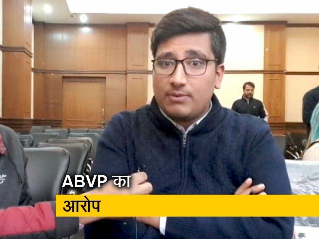 Video : डी राजा की बेटी ने लिया था JNU हिंसा में हिस्सा: ABVP