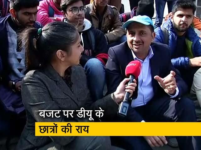 Video : Budget Special: Delhi के देशबंधु कॉलेज में छात्रों संग Budget पर चर्चा