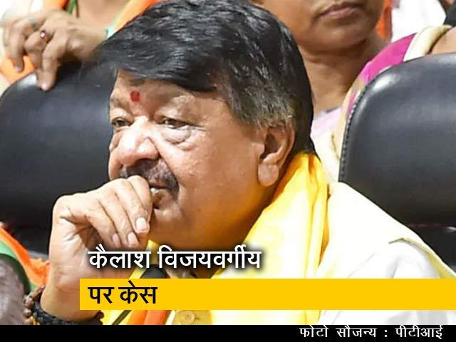 Videos : मध्य प्रदेश: माफियाओं पर कार्रवाई में राजनीतिक मोड़
