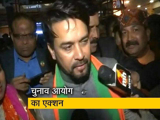 Videos : विवादास्पद बयान देने वाले नेताओं को स्टार प्रचारकों की लिस्ट से हटाए BJP: चुनाव आयोग
