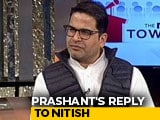 Video : After Nitish Kumar's Amit Shah Swipe, Prashant Kishor's Stinging Reply