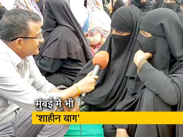 Videos : CAA के विरोध में दिल्ली के शाहीन बाग की तर्ज पर मुंबई में भी सड़कों पर उतरीं महिलाएं